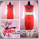 YuYu Hakusho Genkai Suit Cosplay Costume