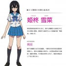 Strike The Blood Himeragi Yukina School Uniform Cosplay Costume