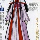 CODE GEASS Sumeragi Kaguya Cosplay Costume