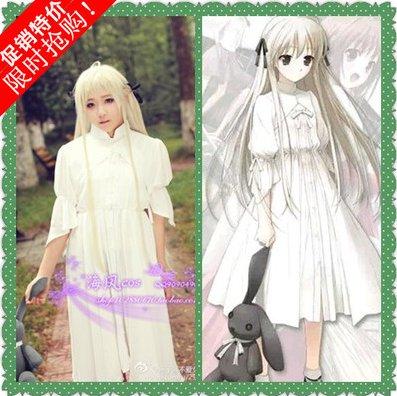 Yosuga no Sora Kasugano Sora Cosplay Costume