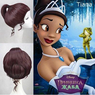 The Princess and the Frog Tiana Princess Cosplay Wig