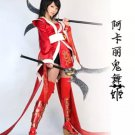 Custom made League of Legends The Fist of Shadow Akali Cosplay Costume (red)