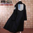 Attack on Titan Jiyu no Tsubasa Long cloak Cosplay Costume