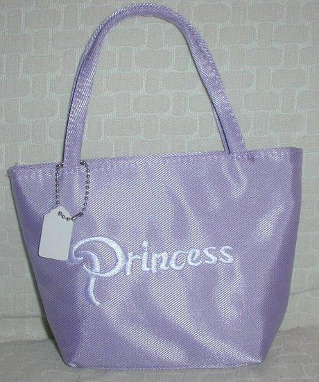 handbagbargain: Purple Princess Embroidered Purse