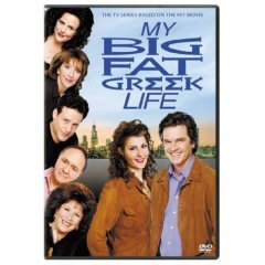 MY BIG FAT GREEK LIFE: THE ENTIRE SERIES DVD