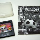 World Cup Soccer ~ SEGA Game Gear