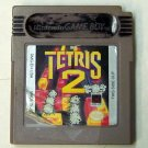 Tetris 2  Nintendo Game boy