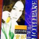 """3 Packs Mitsubishi Glossy Photo Printing Paper 8.5"""" x 11"""" Resin Coat 60 Sheets"""