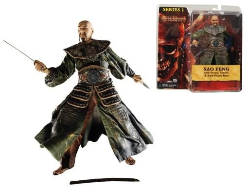"""PIRATES OF THE CARIBBEAN AT WORLD'S END Series 1 SAO FENG NECA 7"""" figure"""