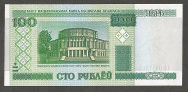 Russia. 100 Rublei Banknote - Belarus - 2000 - aunc/ Unc