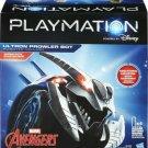 Playmation Marvel Avengers Ultron Prowler Bot Robotic Villain ***Brand New**