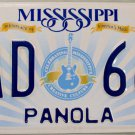 2015 Mississippi License Plate (PAD 662)