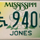 """2000 Mississippi Disabled """"Wheelchair"""" License Plate (DB 94099)"""