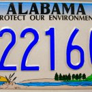 1999 Alabama Protect Our Environment License Plate (E22160)