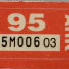 Arkansas: Motorcycle Plate Year Sticker (1995)