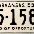 1959 Arkansas License Plate (35-1587)
