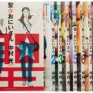 [Japanese Edition] Saint Oniisan Manga | Vol. 01 - Vol. 10  Manga Set 聖☆おにいさん