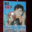 BL48手, (boy's Love 48), (Japanese Book), Yaoi