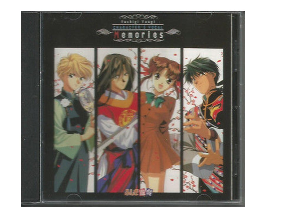 Fushigi Yuugi: Character's Vocal Memories (CD,)