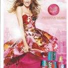Magazine Paper Print Ad With Sara Jessica Parker For SJP NYC Fragrance