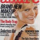 Allure Magazine September 2004 Kirsten Dunst Cover