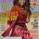 Seventeen Magazine October 2012 Nina Dobrev Cover