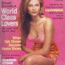 Bridgett Hall October 1995 Cosmopolitan Magazine  Full Back Issue
