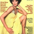 Christy Turlington June 1991 Cosmopolitan Magazine  Full Back Issue