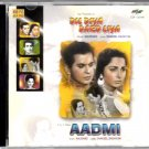 Dil Diya Dard Liya / Aadmi (Music: Naushad) (Soundtrack) (Made in India)