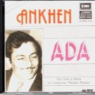 Ankhen / Ada (Music: Madan Mohan) (Soundtrack) (Made in UK)