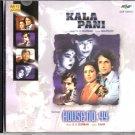 Kala Pani / House No. 44 (Music: S.D. Burman) (Soundtrack) (Made in India)