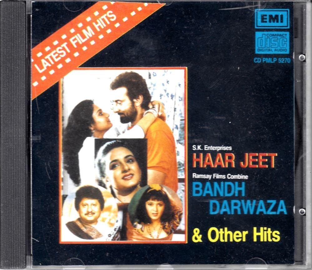 Haar Jeet / Bandh Darwaza (Music: Bappi Lahiri & Anand Miland) (Made in UK)