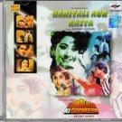 Hariyali Aur Rasta / Himalay Ki God Mein (Shankar Jaikishan & Kalyanji Anandji)