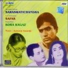Saraswatichandra / Safar / Kora Kagaz (Music: Kalyanji Anandji) (Made in India)