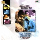 Aaye Din Bahaar Ke / Aya Sawan Jhoom Ke (Music: Laxmikant Pyarelal) (Soundtrack)