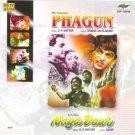 Phagun / Naya Daur (Music: O.P. Nayyar) (Soundtrack)
