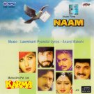Naam / Karma (Music by Laxmikant Pyarelal) (Soundtrack)