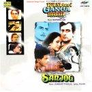 Ram Teri Ganga Maili / Sanjog (Music by Ravindra Jain & Laxmikant Pyarelal)