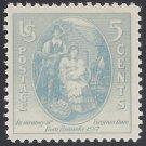 #796 5c Virginia Dare Issue 1937 Mint NH