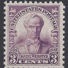 #725 3c Daniel Webster Issue 1932 Mint NH