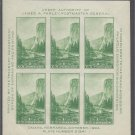 #751 1c Trans-Mississippi Philatelic Sheet of 6 1934 Mint NH