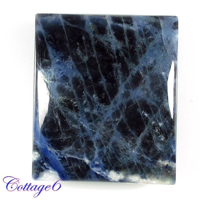 Certified NATURAL BLUE SODALITE CABOCHON GEMSTONE C6 99