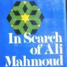 In Search of Ali Mahmoud An American Woman in Egypt (HB