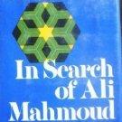 In Search of Ali Mahmoud An American Woman in Egypt (HB