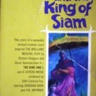 Anna and the King of Siam Margaret Landon (MMP 1965 Acc