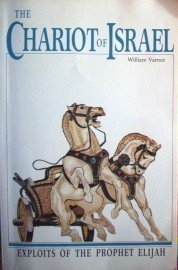 The Chariot of Israel by William Varner (SC 1984 G) *