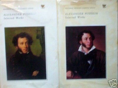 Alexander Pushkin Selected Works 2 Vol Prose and Poetry