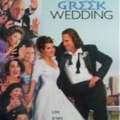 My Big Fat Greek Wedding - Nia Vardalos (VHS Good)