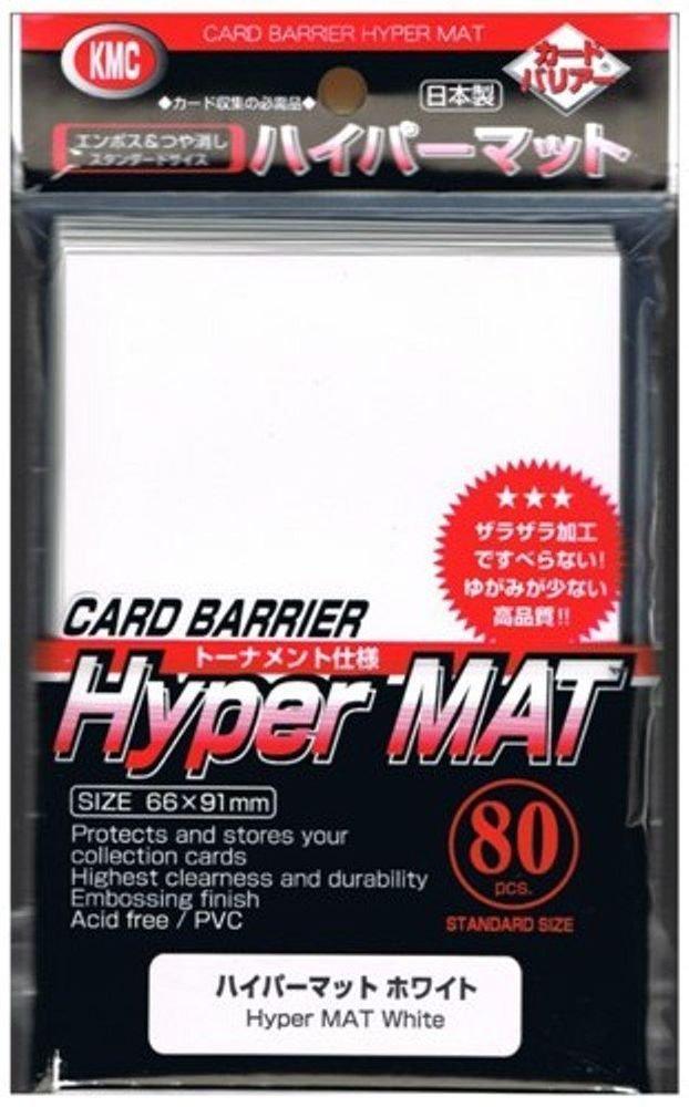 KMC HYPER MAT WHITE 80 Standard Size Card Barrier Sleeves Deck Protector Matte