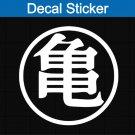 Dragon Ball Z Goku KAME Logo Decal Sticker